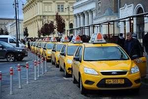 такси в России