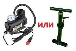 Что лучше электрический компрессор или ручной насос