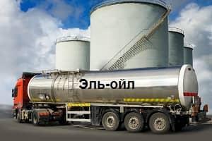У какого поставщика заказать дизельное топливо?