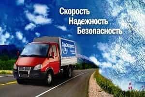 Перевозка грузов по Поволжью