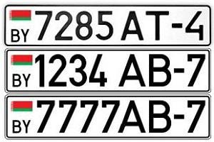 Беларусские номера