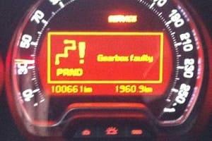 Аварийный режим автомобиля