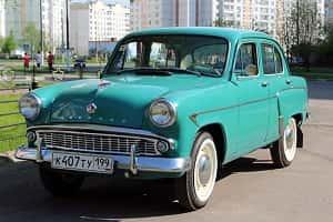 Ретро автомобиль Москвич 407