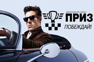 Такси в СПб