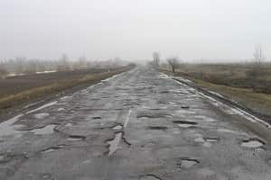 Плохая дорога