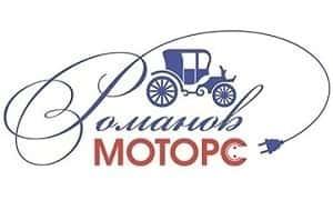 Электромобили Раманов Моторс