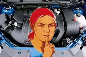 Бесшумный двигатель