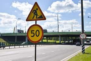 Временный дорожный знак ограничения скорости