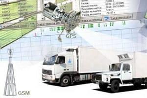 monitoring_transporta