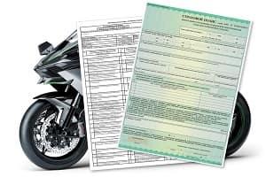 Полис ОСАГО на мотоцикл