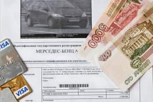 Неоплаченные автомобильные штрафы