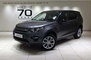 Land Rover Discovery Sport 70