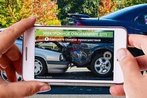 Оформление ДТП смартфоном