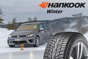 Зимние нешипованные шины Hankook Winter