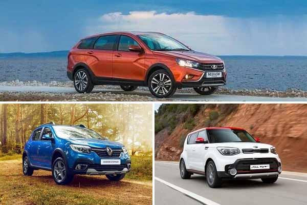 Renault Logan Stapwey, LADA Vesta SW Cross, Kia Soul