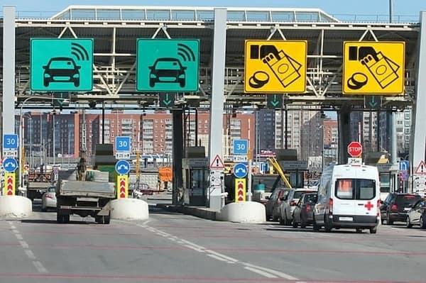 Терминал для оплаты проезда