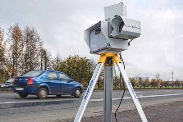 Переносная камера видеосъёмки
