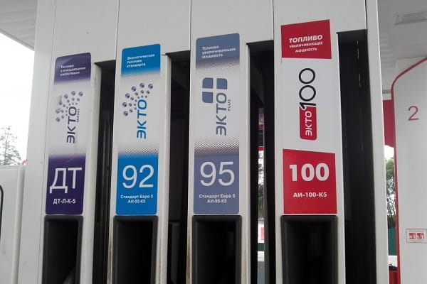 Бензин разных марок