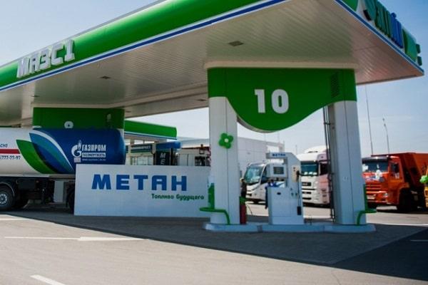 Метановая заправка