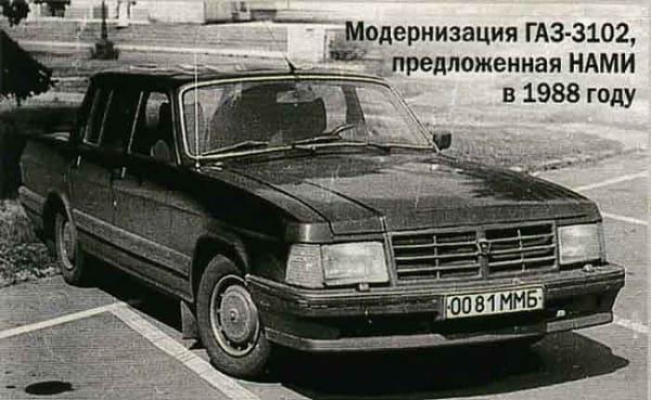GAZ-3102