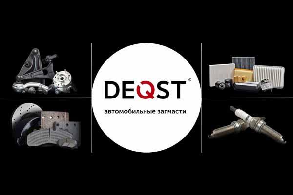 Автозапчасти DEQST