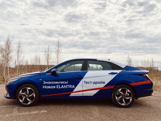 Обзор новой модели Hyundai Elantra 2021 года